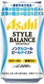 アサヒ スタイルバランス ノンアルコール ビールテイスト 350ml×24本 【ご注文は3ケースまで1個口配送可能です】