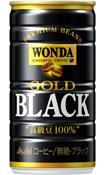 ゴールド ブラック