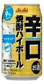 アサヒ 辛口焼酎ハイボール ドライクリア 350ml×24本 【ご注文は3ケースまで1個口配送可能】