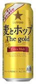 【送料無料】【旧ラベル品】サッポロ 麦とホップ ザ・ゴールド 500ml×24本 2ケース 【北海道・沖縄県は対象外となります。】