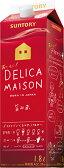 サントリー デリカメゾン デリシャス赤 1本 1.8L<紙パック>【ご注文は2ケース(12本)まで同梱可能です】