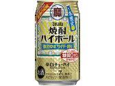【期間限定】宝 焼酎ハイボール 強烈ゆずサイダー割り 350ml×24本 【ご注文は3ケースまで同梱可能です】