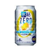 キリン 氷結ZERO レモン 350ml×24本 【ご注文は3ケースまで同梱可能です】
