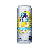 キリン 氷結ZERO レモン 500ml×24本 【ご注文は2ケースまで同梱可能です】
