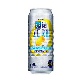 キリン氷結ZEROレモン500ml×24本【ご注文は2ケースまで同梱可能です】