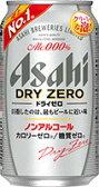 アサヒ ドライゼロ 350ml×24本 【ご注文は3ケースまで同梱可能です】