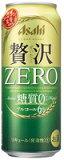 【送料無料】アサヒ クリアアサヒ 贅沢ゼロ 500ml 2ケース【北海道・沖縄県は対象外となります。】