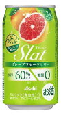 アサヒ すらっと(Slat) グレープフルーツサワー 350ml×24本 【ご注文は3ケースまで同梱可能です】