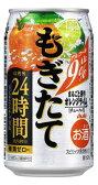 アサヒ もぎたて 新鮮オレンジライム 350ml×24本 【ご注文は3ケースまで1個口配送可能です】