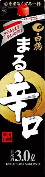 最大200円OFFクーポン取得可    ケース販売 白鶴サケパックまる辛口パック3000ml3L×4本 北海道・沖縄県・東北・