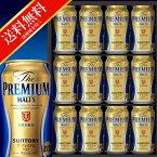 あす楽 お歳暮 御歳暮 ビール ギフト【送料無料】サントリー プレミアムモルツ BPC3N 1セット 詰め合わせ セット【北海道・沖縄県・東北・四国・九州地方は必ず送料が掛かります。】