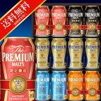 お歳暮 御歳暮 ビール ギフト【送料無料】サントリー プレミアムモルツ -華- 冬の限定5種セット YC30N 1セット 詰め合わせ セット【北海道・沖縄県・東北・四国・九州地方は必ず送料が掛かります。】