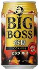 【送料無料】サントリー BOSS ビッグボス 微糖 350ml×24本/1ケース【北海道・沖縄県・東北・四国・九州地方は必ず送料が掛かります。】