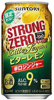 ストロングゼロビターレモン辛口ジンジャー