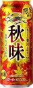 【2019年8月20日発売商品】キリン 秋味 500ml×24本【ご注文は2ケースまで同梱可能】