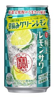 早摘みグリーンレモンパッケージデザイン