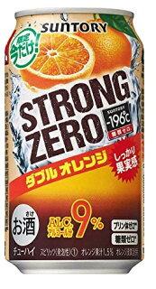 サントリーストロングゼロダブルオレンジパッケージデザイン2019