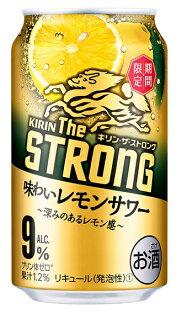 キリン・ザ・ストロング味わいレモンサワー