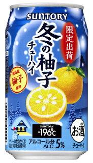 サントリー冬の柚子チューハイ