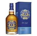 【並行品】ウィスキー シーバスリーガル 18年 40度 箱付 750ml 1本【ご注文は12本まで同梱可能】
