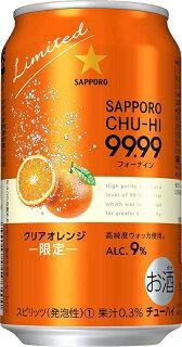 フォーナインクリアオレンジとは?
