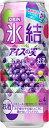 キリン 氷結 loves アイスの実 500ml×24本【ご注文は2ケースまで同梱可能】