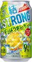 【送料無料】 キリン 氷結STRONG ストロング すっぱうまレモン 350ml×48本【北海道・沖縄県・東北・四国・九州地方は必ず送料が掛かります】