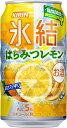 【送料無料】【2020年8月4日発売商品】 キリン 氷結 はちみつレモン 350ml×24本 【北海道・沖縄県・東北・四国・九州地方は必ず送料が掛かります】