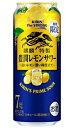 キリン キリン・ザ・ストロング 豊潤レモンサワー 500ml×24本/1ケース【ご注文は2ケースまで1個口配送可能】
