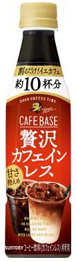 コーヒー, コーヒー飲料  BOSS 340ml24