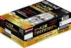 【7/30(金)発売】アサヒ スーパードライ 工場できたてのうまさ実感パック 350ml×24本【ご注文は2ケースまで1個口配送可能可能です。】sendo_SD 鮮度パック