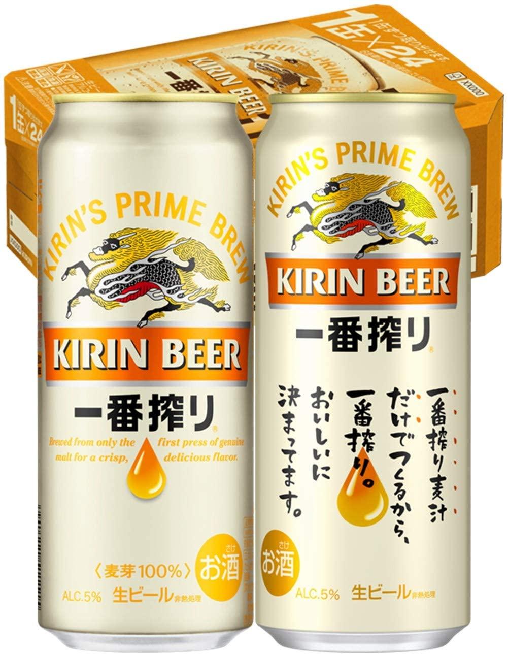 ビール・発泡酒, ビール  500ml24 2