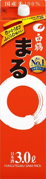 最大200円OFFクーポン取得可  あす楽 白鶴サケパックまる3000ml3L1本 ご注文は2ケース(8本)同梱