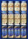 御中元 ビール プレゼント お中元 酒【送料無料】アサヒ スーパードライ 3種セット JSP-3 1セット 父の日ギフト