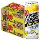 【あす楽】 【送料無料】サントリー -196℃ ストロングゼロ ダブルレモン 500ml×2ケース【北海道・沖縄県・東北・四国・九州地方は必ず送料が掛かります。】・・・