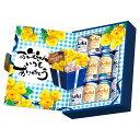 地ビール 本格的なドイツスタイルの良さを取り入れた 宮城の松島ビール(瓶) 12本セット サンケーヘルス株式会社 宮城県