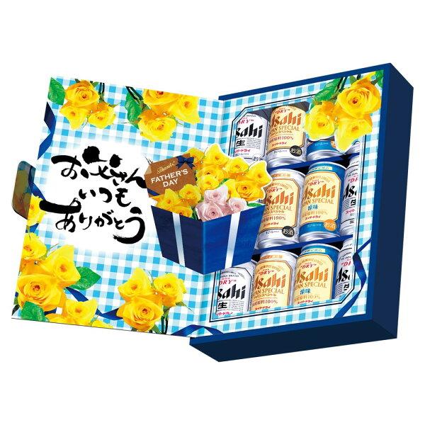 5月18日発売商品父の日ビールプレゼント飲み比べ父の日ギフトアサヒスーパードライJSFT1セット父の日 商品御中元お中元