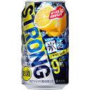 キリン 氷結ストロング シチリア産レモン 350ml×24本 【ご注文は2ケースまで同梱可能です】