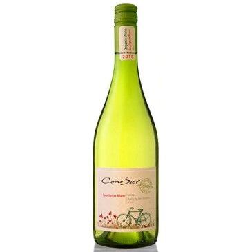 コノスル オーガニック ソーヴィニヨン・ブランチリワイン 750ml 1本【ご注文は1ケース(12本)まで同梱可能です】