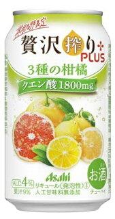 贅沢搾りプラス3種の柑橘