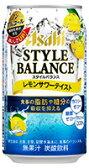 アサヒ スタイルバランス レモンサワーテイスト 350ml×24本 【ご注文は3ケースまで1個口配送可能です】