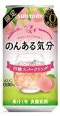 【期間限定】サントリー のんある気分 白桃スパークリング 350ml×24本 【ご注文は3ケースまで同梱可能です】