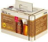 【数量限定商品】 【5月16日発売】深み味わうエビス 6本ギフトセット AY6  ギフト限定醸造エビス 6缶ボックス×4  【ご注文は3ケースまで1個口配送可能です。】