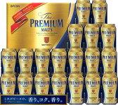【お中元】【御中元】【ビール・ギフト・プレゼント・贈答】【送料無料】サントリー プレミアムモルツ BPC5N 1セット【お中元・熨斗・ご贈答用のご対応致します】【北海道・沖縄は対象外となります】