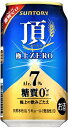 【送料無料】サントリー 頂 極上ZERO 糖質0 350ml×24本【北海道・東北・四国・九州地方は別途送料が掛かります。】