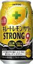 サッポロ キレートレモンサワー ストロング 350ml×24本 【ご注文は2ケースまで同梱可能です】
