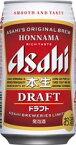 【送料無料】アサヒ 本生 ドラフト 350ml×2ケース【北海道・沖縄県は対象外となります。】