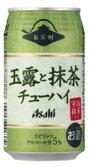 アサヒ お茶酎 玉露と抹茶チューハイ 350ml×24本 【ご注文は3ケースまで同梱可能です】