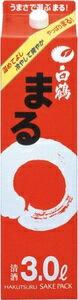最大200円OFFクーポン取得可  あす楽 白鶴サケパックまる3000ml3L×8本2ケース 北海道・沖縄県・東北・四国・九州