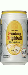 サントリー角ハイボール 350ml×24本 【ご注文は3ケースまで同梱可能です】